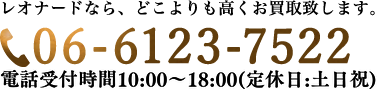 0661237522